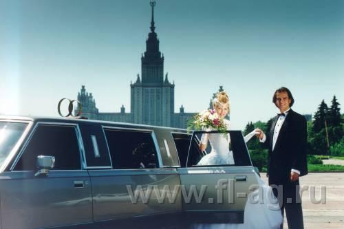 Свадебные услуги свадебные услуги