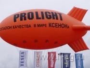 оформление воздушными шарами презентации(фото). Нажмите, для просмотра увеличенного изображения