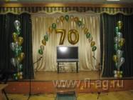 70 лет цифры из шаров