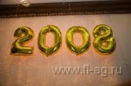 Новогоднее украшение воздушными шарами. Нажмите, для просмотра увеличенного изображения