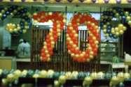 оформление воздушными шарами юбилея, дня рождения. Нажмите, для просмотра увеличенного изображения